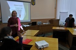 Навчання за програмою тематичного постійно діючого семінару