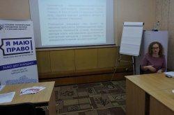 Правове забезпечення діяльності місцевих державних адміністрацій та органів місцевого самоврядування