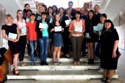 Навчання за професійною програмою підвищення кваліфікації державних службовців