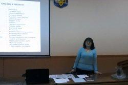 Загальна короткострокова програма «Розвиток професійної мовної компетентності»