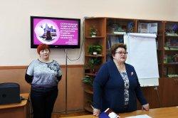 Навчання за загальною короткостроковою програмою  «Забезпечення гендерного паритету на публічній службі»