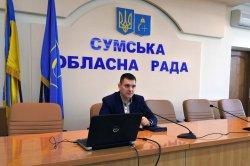 Навчання посадових осіб місцевого самоврядування виконавчого апарату Сумської обласної ради
