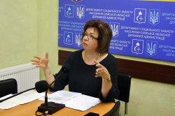 «Cоціальний захист осіб та дітей з інвалідністю та інших категорій населення»