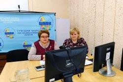 Інформування громадськості про державну політику у сфері європейської та євроатлантичної інтеграції України