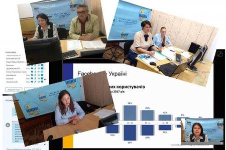 Забезпечення реалізації державної інформаційної політики та здійснення заходів щодо захисту інформації