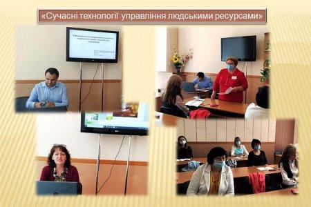 Навчання за короткостроковою програмою «Сучасні технології управління людськими ресурсами»
