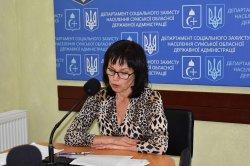 Нормативно-правова база трудових відносин та соціального захисту громадян