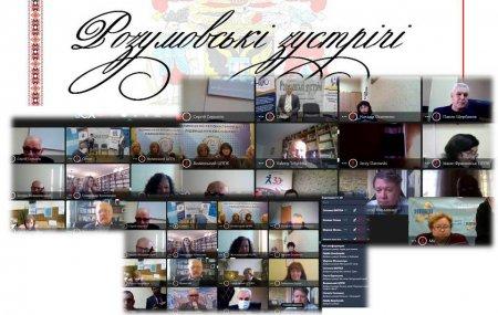 ІX міжнародна науково-практична конференція «Розумовські зустрічі»