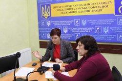 Організація надання державних допомог в умовах децентралізації