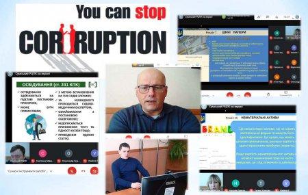 «Сучасні інструменти запобігання і протидії корупції»