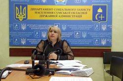 «Соціальний захист учасників антитерористичної операції (операції Об'єднаних сил) та членів їх сімей у Сумській області»