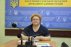 «Нормативно-правова база трудових відносин та соціального захисту громадян України»